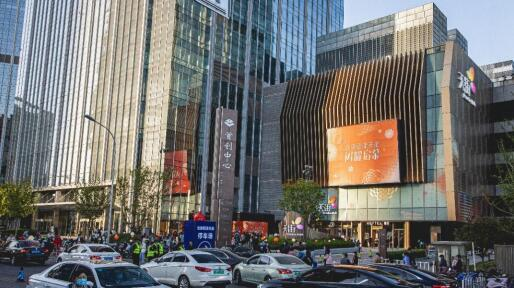 开业三天销售额超2600万 北京二环商业格局或因它而改变