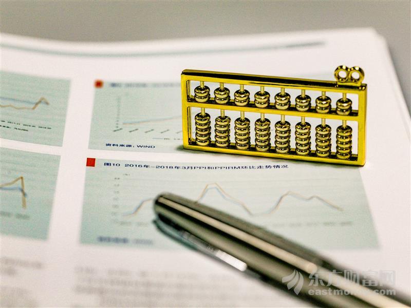 伯克希尔一季度扭亏 投资收益47亿美元 重仓了哪些股票?
