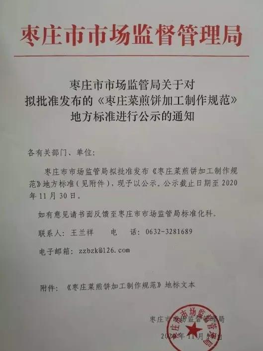 沐鸣2官网
