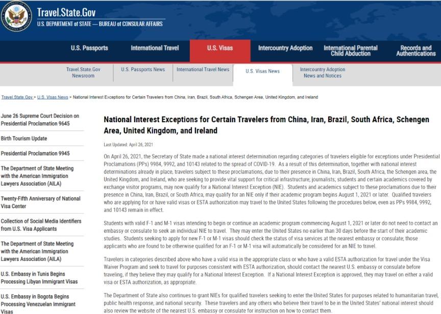 重!美国国务院突然发文件说要解除去美国的禁令!全球市场如何应对?