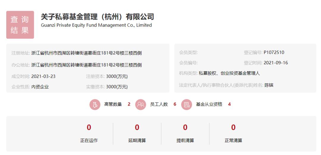 摩臣5平台67岁中国首富农夫山泉钟睒睒进军私募!身家超4400亿