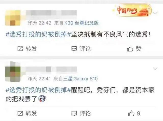 """凤凰城代理注册热搜第一!刚刚 蒙牛""""真果粒""""道歉了!"""