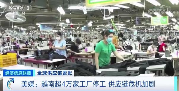 全球供应链紧张!iPhone 13或减产1000万部!多国断货现象蔓延至鞋服、汽车行业