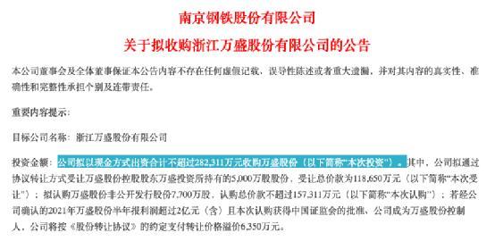 《【超越平台官网】郭广昌又出手!1个月内拿下两家A股公司 3000多亿复星系又火了》