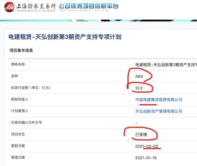 天弘创新资产管理有限公司