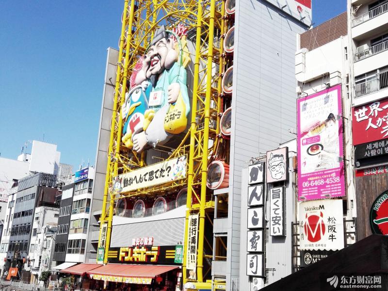 日本疫情反弹风险犹存 或继续拖累经济复苏
