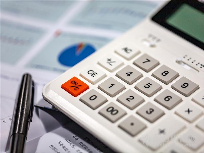 4部门召开房地产税改革试点工作座谈会