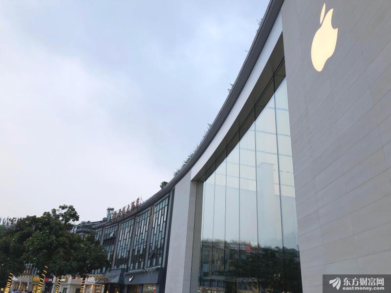 苹果因不附赠充电头被罚200万美元 巴西:这不是真正的环保