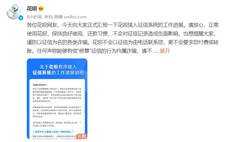 沐鸣2注册登录