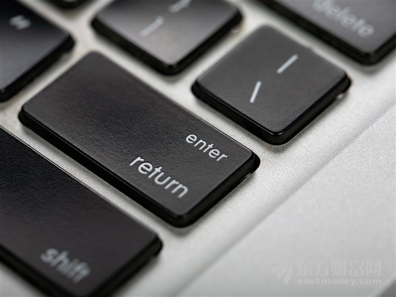 """传闻泰科技8700万美元收购英国芯片制造商 闻泰科技回复""""暂时无法置评"""" 专家称或有附加条款?"""