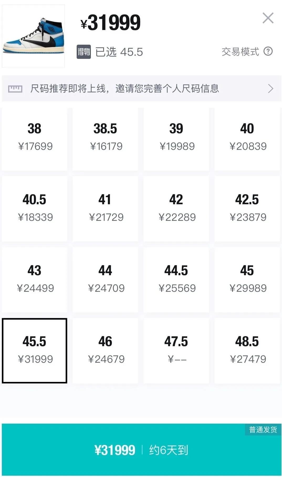 """千里马免费计划app _疯狂!耐克""""闪电倒钩""""被炒到3万元/双 """"炒鞋风""""复燃?"""