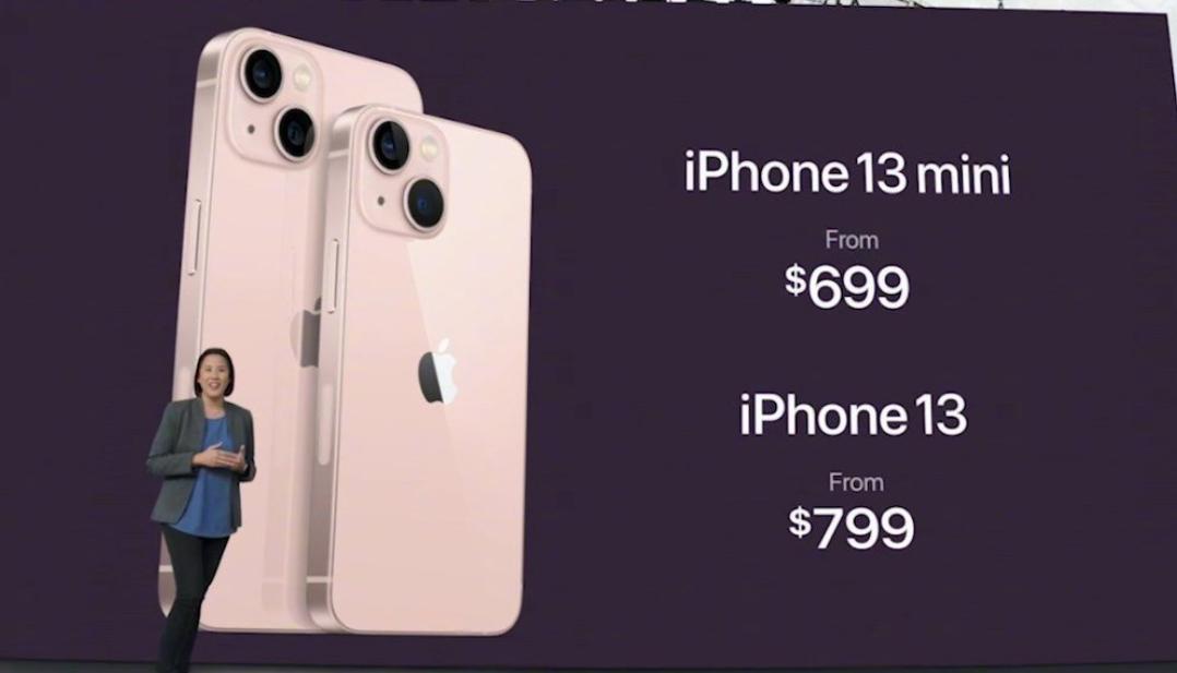 """果然""""十三香""""!iPhone 13系列加量不加价:售价5199元起 苹果继续""""独孤求败""""?"""