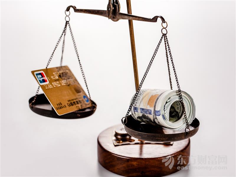 由降转涨!3月CPI同比上涨0.4% 这些变化值得关注