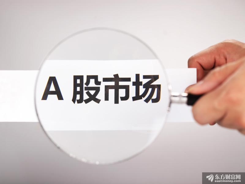 """退市新规下多家ST公司将""""离场"""":沪市6家退市 超33万股东被迫清盘"""