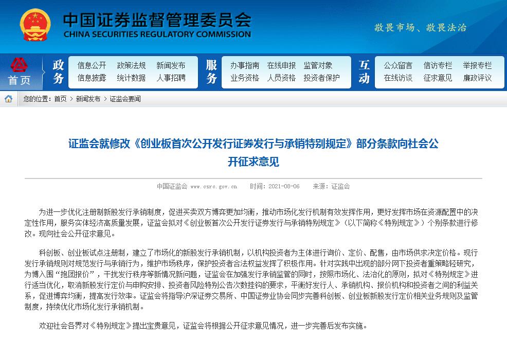 北京安信证券总部地址东方财富证券贵阳营业部