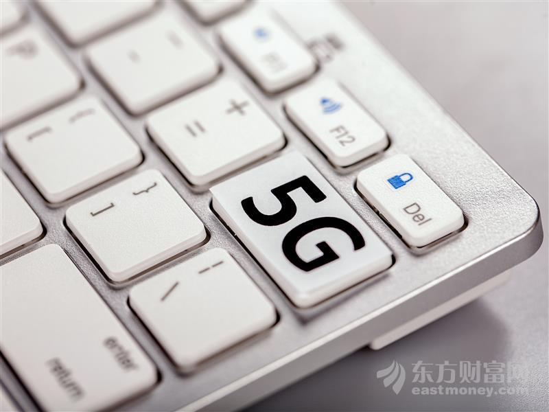 中国电信拟申请在沪市主板上市 发行不超过121亿股A股