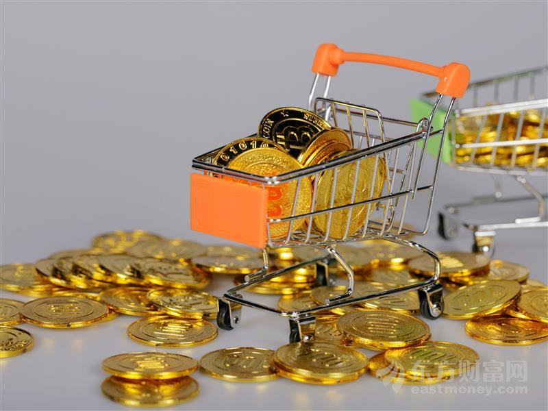 统计局:上半年全国网上零售额两年平均增长15%