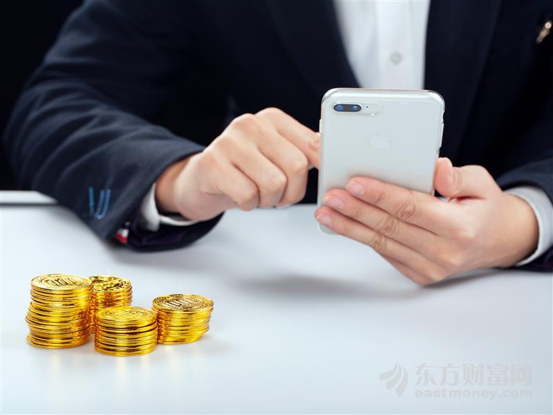 中国电信拟在上交所主板上市:2020狂揽4000亿营收