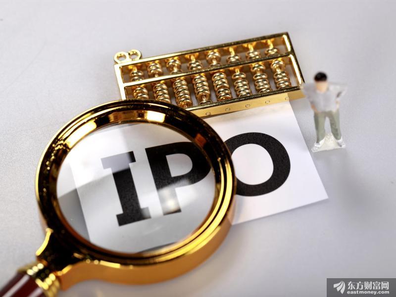 易会满谈近期IPO排队现象:积极创造符合市场预期的IPO常态化