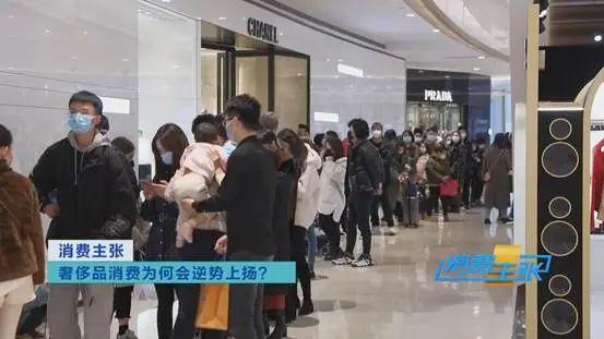 """这家中国购物中心是世界""""商店之王""""!奢侈手表经常""""断货""""。会发生什么?"""