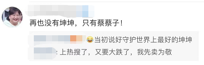 沐鸣2平台注册