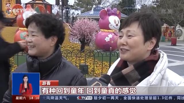 """上海开启新年模式迪斯尼和动物园有强烈的""""年味"""""""