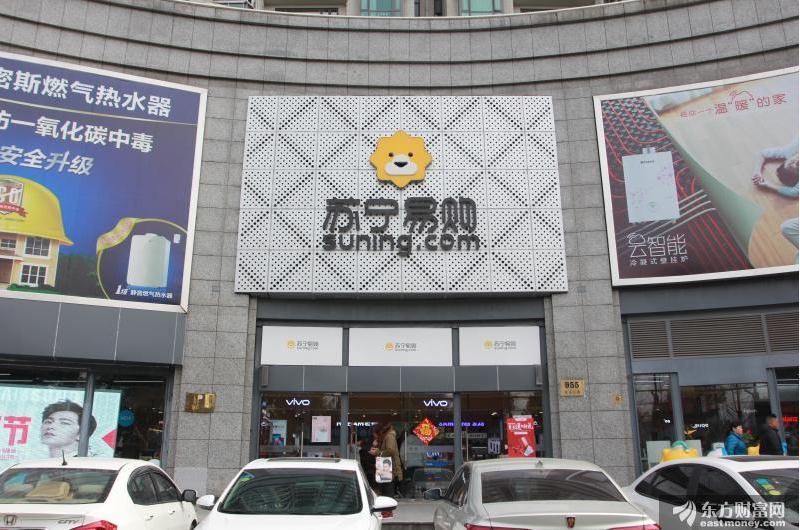 张近东5.4亿股苏宁易购遭司法冻结