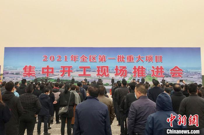 """宁夏846个重大项目""""云开工"""":聚焦乡村振兴等多领域"""