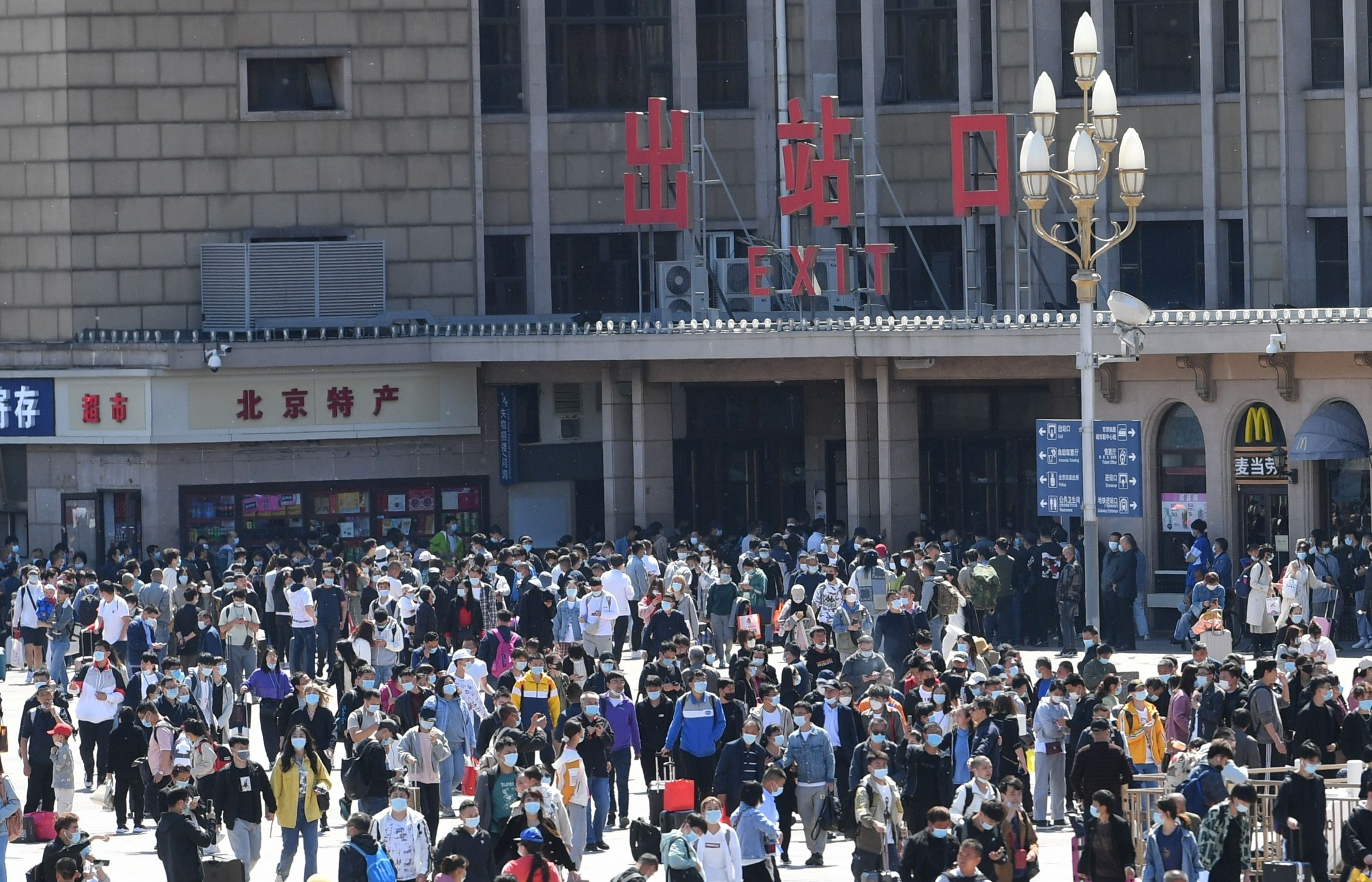 今明两天将迎返京高峰 多条地铁线延长运营时间