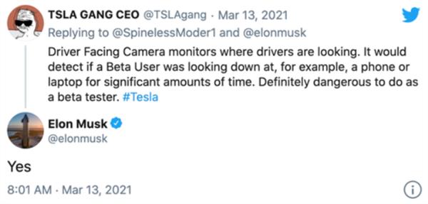 《【恒达娱乐网站】重磅!马斯克承认了!特斯拉车内摄像头在监控车主》